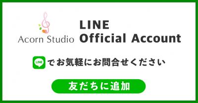 line-banner1-01